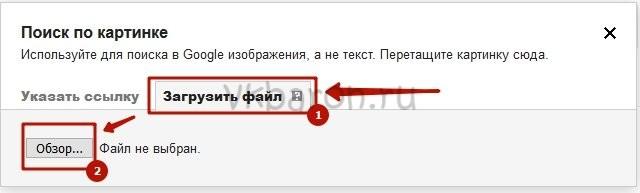 Проверка на Фейк ВКонтакте 4
