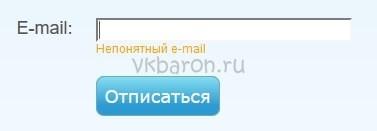 Скачать программу для накрутки подписчиков в ВК 2-min
