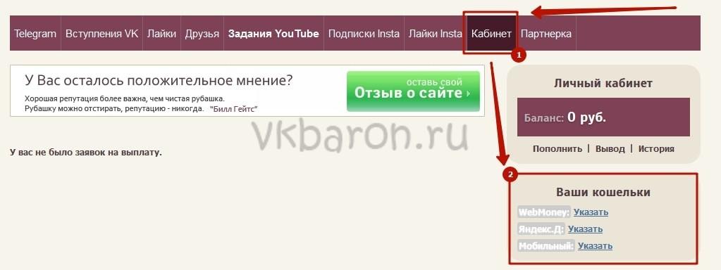 V like регистрация 2-min
