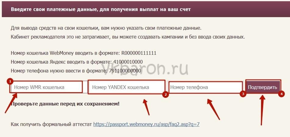 V like регистрация 3-min