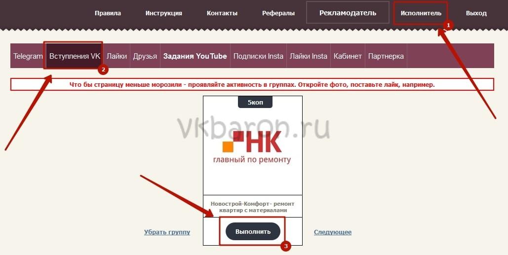 V like регистрация 4-min