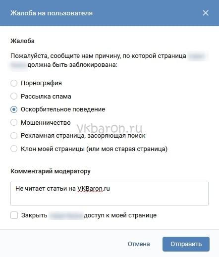 Заморозили страницу в ВКонтакте как разморозить 1-min