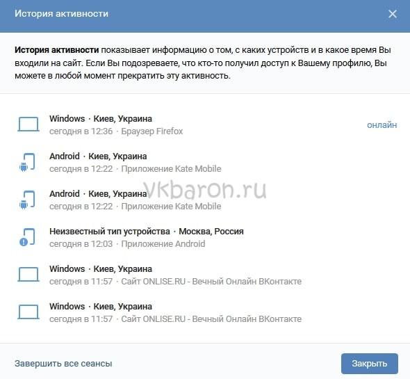 Заморозили страницу в ВКонтакте как разморозить 2-min