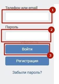 Заморозили страницу в ВКонтакте как разморозить 3-min