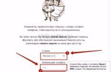 Заморозили страницу в ВКонтакте как разморозить