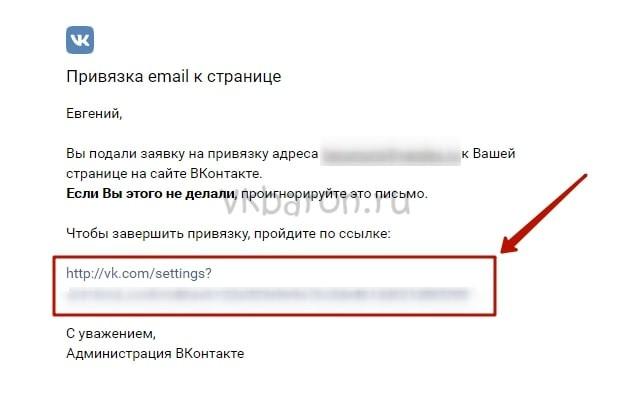 Как поменять логин в ВКонтакте 8-min