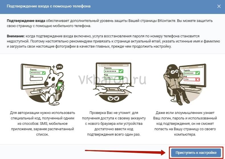 Как посмотреть историю Вконтакте 5-min