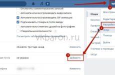 Как привязать страницу ВК к электронной почте