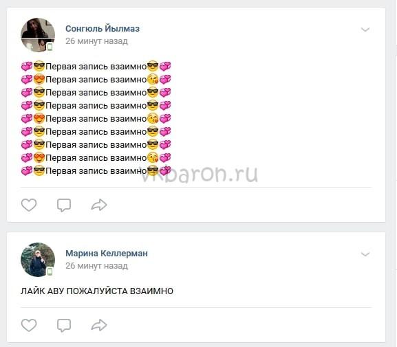 Как сделать свою страницу в ВКонтакте популярной 5-min
