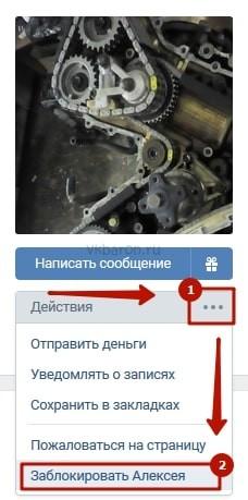 Как скрыть информацию о себе в ВКонтакте 7-min
