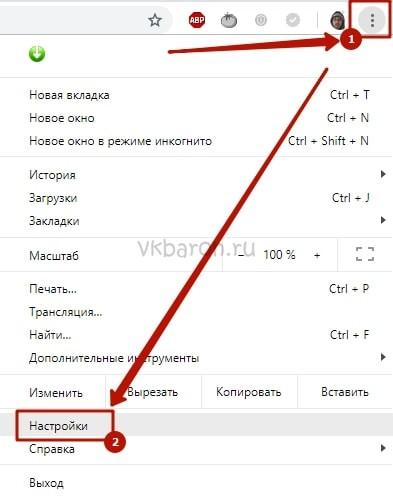 Как удалить логин и пароль при входе в ВКонтакт 5-min