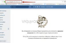 Как заблокировать страницу в ВКонтакте