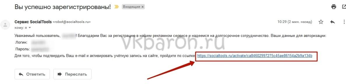 Заработок в ВКонтакте на своей странице 2-min