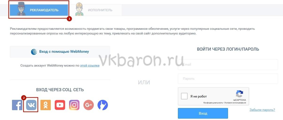 Как накрутить сообщения в ВКонтакте 3-min