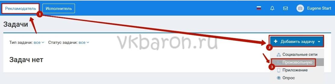 Как накрутить сообщения в ВКонтакте 4-min