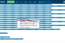 Как накрутить сообщения в ВКонтакте