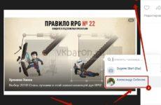 Как отметить человека на фото в ВКонтакте