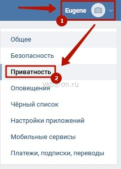 Как прочитать скрытые комментарии в ВКонтакте 1