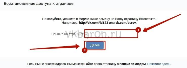 Как разблокировать страницу в ВКонтакте 5-min