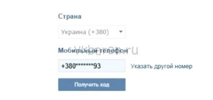 Как разблокировать страницу в ВКонтакте 7-min