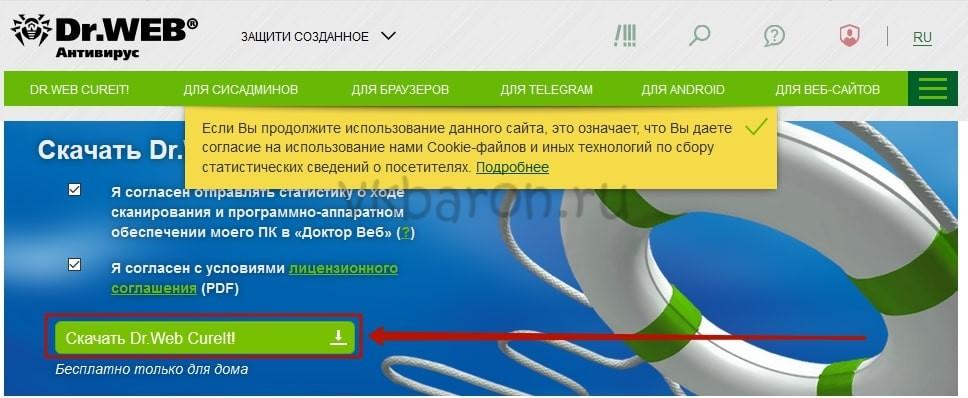 Как удалить вирус в ВКонтакте-min