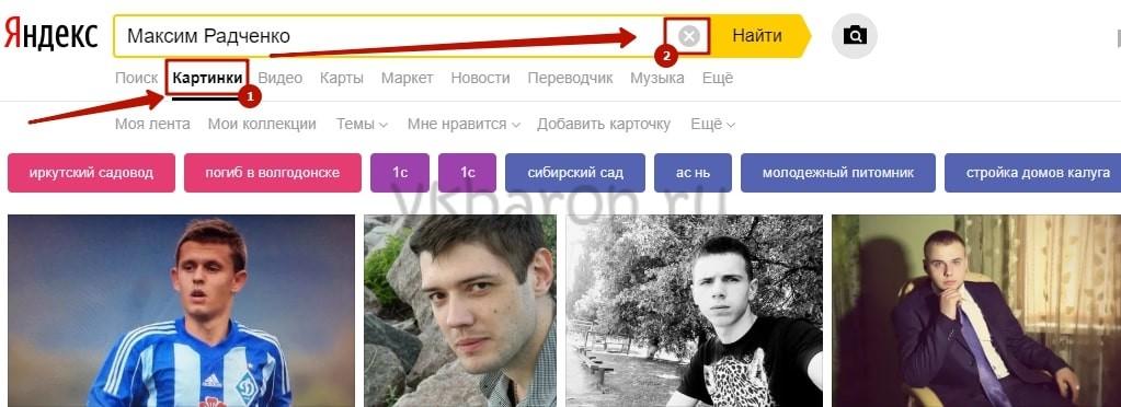 Как узнать номер телефона в ВКонтакте 5-min