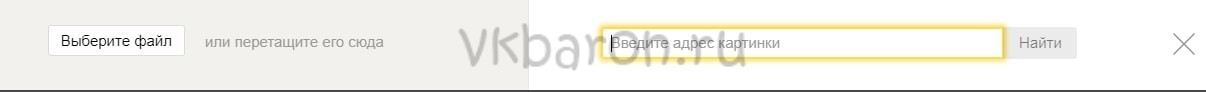 Как узнать номер телефона в ВКонтакте 6-min