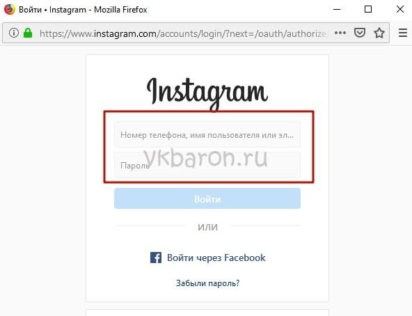Как в ВК сделать ссылку на инстаграм 3-min