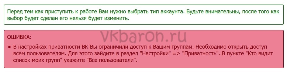 Smmok реальный заработок ВКонтакте 3-min