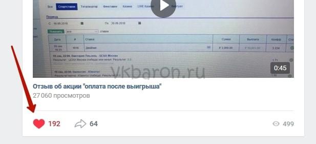 Smmok реальный заработок ВКонтакте 7-min