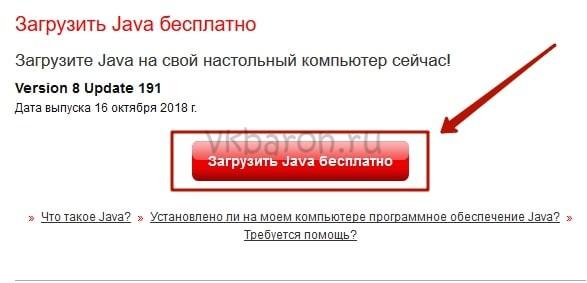 javascript error ВКонтакте 2-min