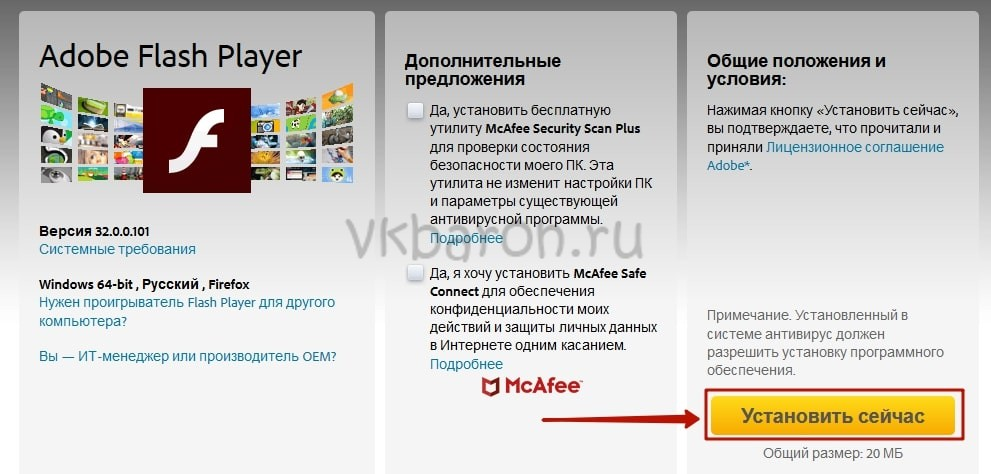 javascript error ВКонтакте 3-min