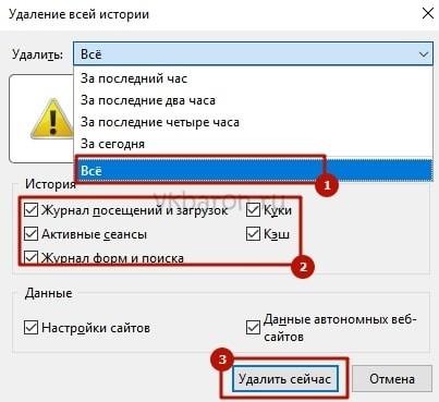 javascript error ВКонтакте 4-min